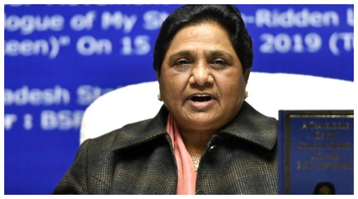 बीएसपी प्रमुख मायावती बोलीं, राम मंदिर मुद्दे पर सभी को सुप्रीम कोर्ट के फैसले का सम्मान करना चाहिए
