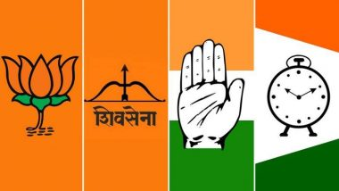 Maharashtra Winning Candidates List: यहां पढ़े महाराष्ट्र में जीते हुए उम्मीदवारों की सूचि