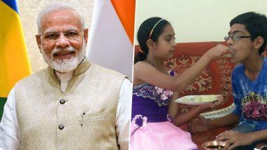 Bhai Dooj 2019: पीएम मोदी ने भाई दूज पर देशवासियों को दी बधाई
