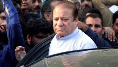पाकिस्तान के पूर्व प्रधानमंत्री नवाज शरीफ को आया हार्ट अटैक, लाहौर के सर्विसेज अस्पताल में हैं भर्ती