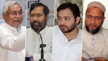 बिहार उपचुनाव नतीजे 2019: बीजेपी-जेडीयू गठबंधन को झटका, तेजस्वी और ओवैसी का चला जादू