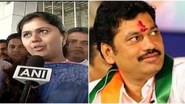 महाराष्ट्र विधानसभा चुनाव परिणाम 2019: परली सीट से पंकजा मुंडे पीछे, NCP उम्मीदवार धनंजय मुंडे आगे