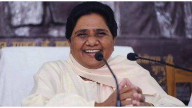 बीएसपी प्रमुख मायावती ने भविष्य में बौद्ध धर्म अपनाने कही बात, BJP नेता दुष्यंत कुमार गौतम बोले- उन्हें कौन रोक रहा