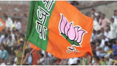 पश्चिम बंगालः कोलकाता में RSS कार्यकर्ता को दिन दहाड़ेमारी गोली, बीजेपी ने टीएमसीपर लगाया हमले का आरोप