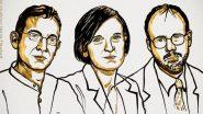 अभिजीत बनर्जी, एस्थर डुफलो और माइकल क्रेमर को मिला अर्थशास्त्र का Nobel पुरस्कार