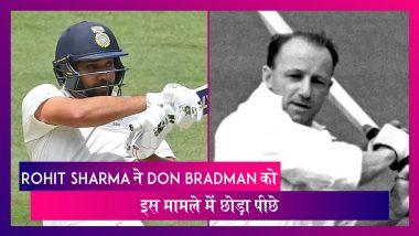 Rohit Sharma ने बनाया टेस्ट करियर का पहला दोहरा शतक, Don Bradman को इस मामले में छोड़ा पीछे