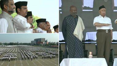 नागपुर: RSS मुख्यालय पर विजयादशमी उत्सव शुरू, HCL के अध्यक्ष शिव नाडर समेत बीजेपी के कई दिग्गज नेता पहुंचे
