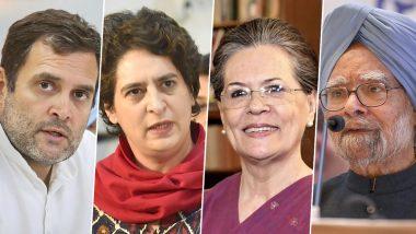 आर्थिक मंदी से देश बेहाल: कांग्रेस नवंबर के पहले सप्ताह में करेगी मोदी सरकार के खिलाफ देशव्यापी प्रदर्शन