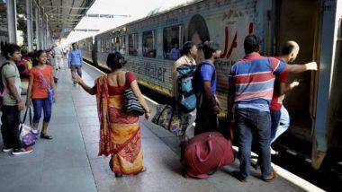 IRCTC: अगर नहीं मिला कंफर्म टिकट, तो Vikalp Scheme की ले सकते है मदद- जानें नियम और शर्तें