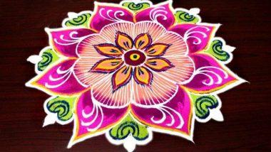 Chhoti Diwali 2019 Rangoli Designs: आकर्षक रंगोली बनाकर सेलिब्रेट करें छोटी दिवाली, वीडियो में देखें दीया रंगोली के लेटेस्ट डिजाइन बनाने के आसान टिप्स