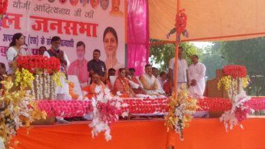 उत्तर प्रदेश में कांग्रेस को बड़ा झटका, पूर्व कांग्रेस सांसद रत्ना सिंह सीएम योगी की मौजूदगी में BJP में शामिल