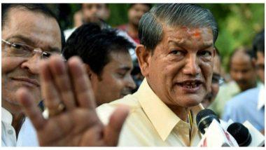 Uttarakhand Assembly Elections 2022: उत्तराखंड की राजनीति में उबाल, चुनाव से पहले CM पद की घोषणा चाहते हैं पूर्व सीएम हरीश रावत