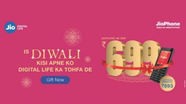 दिवाली 2019: जियो का शानदार ऑफर, घर बैठे किसी को भी गिफ्ट करें महज 699 रुपये का ये 4जी स्मार्टफोन, जानिए आसान तरीका