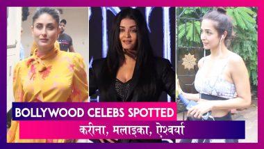 Kareena Kapoor Khan के शो पर पहुंचीं Shilpa Shetty, Malaika Arora भी आईं नज़र | Celebs Spotted