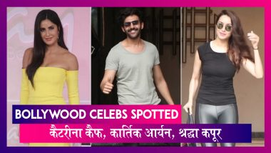 Katrina Kaif ने लॉन्च किया अपना Beauty Range, Kartik Aaryan भी हुए स्पॉट |  Celebs Spotted