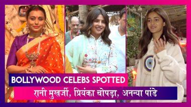 Amitabh Bachchan, Rani Mukerji, Priyanka Chopra ने किया मां दुर्गा का दर्शन | Celebs Spotted