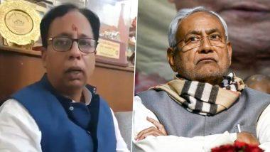 पटना जलजमाव को लेकर बीजेपी ने नीतीश कुमार को बनाया टारगेट, गिरिराज सिंह के बाद बिहार में पार्टी के अध्यक्ष संजय जायसवाल ने भी साधा निशाना