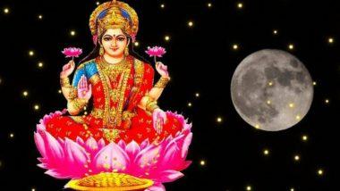 Sharad Purnima 2019: शरद पूर्णिमा पर माता लक्ष्मी को प्रसन्न करने के लिए लगाएं इन 5 चीजों का भोग, जीवन में आएगी खुशहाली