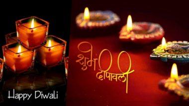 Shubh Deepawali 2019 Wishes: आज है दीपावली का पावन पर्व, इस मौके पर भेजें ये हिंदी Facebook Messages, WhatsApp Stickers, Greetings, Photo SMS, GIF Images और दें प्रियजनों को शुभकामनाएं