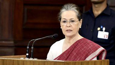 अभिजीत बनर्जी को मिला अर्थशास्त्र में  नोबेल पुरस्कार, सोनिया गांधी ने बधाई देकर कहा- उनके ऊपर सभी को है गर्व