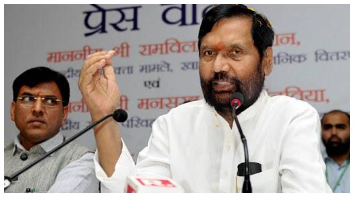 केंद्रीय मंत्री रामविलास पासवान ने कहा-दलितों पर अत्याचार समाज में कुष्ठ रोग जैसा