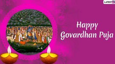 Diwali 2019 Govardhan Puja: इंद्र का घमण्ड तोड़ने के लिए शुरू हुई गोवर्धन पूजा की परंपरा, जानें पर्यावरण से जुड़े इस पर्व की खासियत!