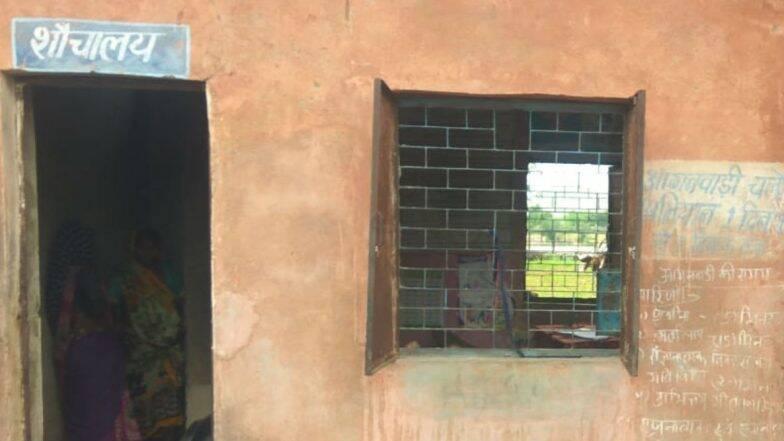 मध्य प्रदेश में शादी से पहले दूल्हे निकाल रहे है टॉयलेट में सेल्फी, जानें क्या है पूरा मामला