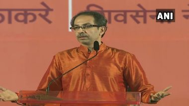 महाराष्ट्र विधानसभा चुनाव 2019: शिवसेना प्रमुख उद्धव ठाकरे की मांग, अयोध्या में राम मंदिर के लिए सरकार बनाए विशेष कानून