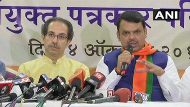 महाराष्ट्र विधानसभा चुनाव 2019: सीएमदेवेंद्र फडणवीस ने कहा-सबसे अधिक वोटोंसे जीतेंगे आदित्य ठाकरे