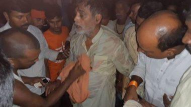 पटना: बीजेपी सांसद रामकृपाल यादव डूबते-डूबते बचे, 'जुगाड़ नाव' पर सवार होकर कर रहे थे बाढ़ क्षेत्र का दौरा, देखें Video