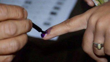 महाराष्ट्र विधानसभा चुनाव 2019: ऐसे करें चेक की आपका नाम वोटर लिस्ट में है या नहीं? वोटिंग आईडी और स्लिप करें डाउनलोड