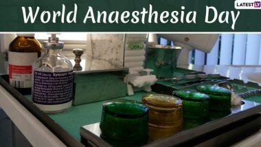 World Anaesthesia Day 2019: सर्जरी से पहले मरीज को क्यों दिया जाता है एनेस्थीसिया, विश्व एनेस्थीसिया दिवस पर जानें इसके बारे में सब कुछ