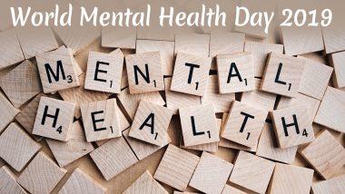 World Mental Health Day 2019: पॉजिटिव मेंटल हेल्थ और अच्छे स्वास्थ्य के लिए देखें ये वीडियो