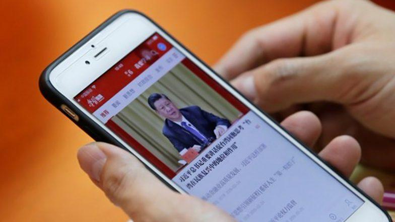 Xi Jinping App के जरिए 10 करोड़ लोगों की जासूसी कर रहा चीन: रिपोर्ट