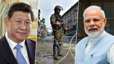 'कश्मीर भारत का आंतरिक मामला और चीन है इससे वाकिफ', विदेश मंत्रालय की दो टूक-दुनिया के देश बयान देने से बचें