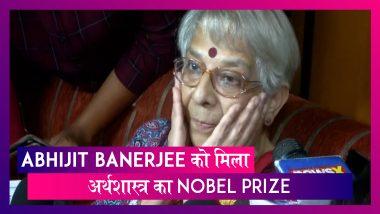 Abhijit Banerjee को मिला अर्थशास्त्र का Nobel Prize, कहा  ये पूरे आंदोलन को मिला पुरस्कार है