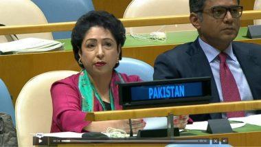 संयुक्त राष्ट्र में मलीहा लोधी को हटाने की अटकलों को पाकिस्तान विदेश कार्यालय ने किया खारिज