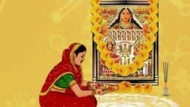Ahoi Ashtami 2019: अहोई अष्टमी का किया है व्रत तो पूजा के दौरान जरूर सुनें यह कथा, जानिए संतान की खुशहाली के लिए इस दिन किन नियमों का करना चाहिए पालन