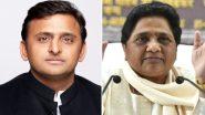 UP Assembly Election 2022: उत्तर प्रदेश में विधानसभा चुनाव से पहले ब्राम्हण वोटों के लिए छिड़ा सियासी संग्राम
