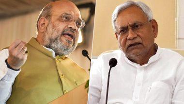 बिहार विधानसभा चुनाव 2020: अमित शाह ने कहा- जेडीयू के साथ मिलकर लड़ेंगे अगले साल का चुनाव, नीतीश ही होंगे कप्तान