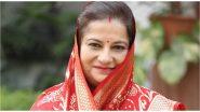 उत्तर प्रदेश में कांग्रेस को लग सकता है एक और बड़ा झटका, पूर्व कांग्रेस सांसद रत्ना सिंह BJP में आज हो सकती हैं शामिल