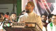 महाराष्ट्र विधानसभा चुनाव 2019: असदुद्दीन ओवैसी बोले- मराठाओं की तरह मुस्लिमों को भी आरक्षण दें पीएम मोदी