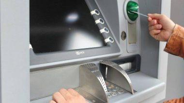 नागपुर: लुटेरों ने 16 लाख रुपये सहित ATM को चुराया, जांच में जुटी पुलिस