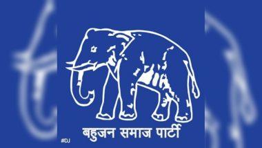 उत्तर प्रदेश: समाजवादी पार्टी से गठबंधन तोड़ने के बाद BSP उपचुनाव में हुई पराजित, सामने 'कोर वोट' बचाने की आई चुनौती