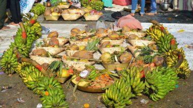 Chhath Puja 2019 Date: छठ पूजा कब है? जानें नहाय-खाय, खरना, संध्या व उषा अर्घ्य की तिथि, छठ मैया और सूर्य देव की उपासना का महत्व