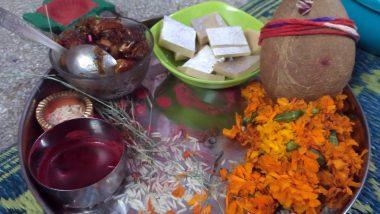 Bhai Dooj 2019: कब है भाई दूज? जानें इसका महत्व, शुभ मुहूर्त, पूजा विधि और पौराणिक कथा