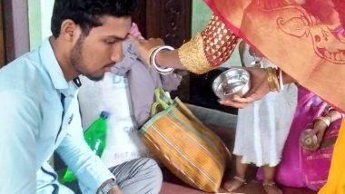 Diwali 2019 Bhai Dooj: भाई को मृत्यु के भय से मुक्ति दिलाता है बहन का प्रेम! जानें कैसे इस रोचक कथा से