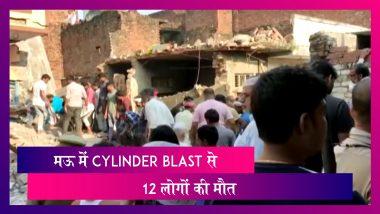 Uttar Pradesh: Mau में Cylinder Blast से 12 लोगों की मौत, कई घायल