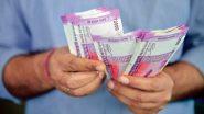 केंद्र सरकार पेंशनभोगियों को देगी डीए ग्रेच्युटी और नकद भुगतान