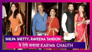 Celebs Karwa Chauth 2019: Shilpa Shetty, Raveena Tandon सहित ये सेलेब्स पहुंचे Anil Kapoor के घर